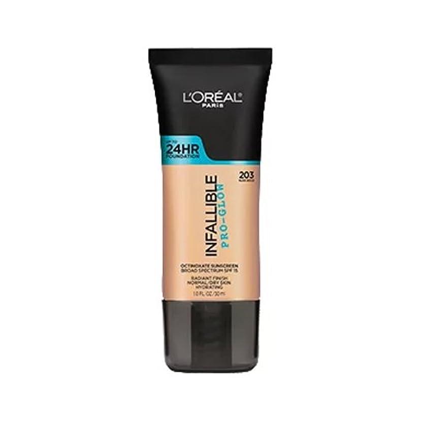 取り付け臭い電化する(3 Pack) L'OREAL Infallible Pro-Glow Foundation - Nude Beige (並行輸入品)