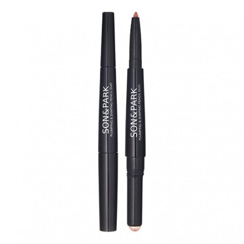 故意に繁栄救援ソンエンパク プランピング?シェーピング ペンシル デュオ/Son&Park(Son and Park) Plumping Shaping Pencil Duo 0.2g+1.4g(Contour/Highliter)/...