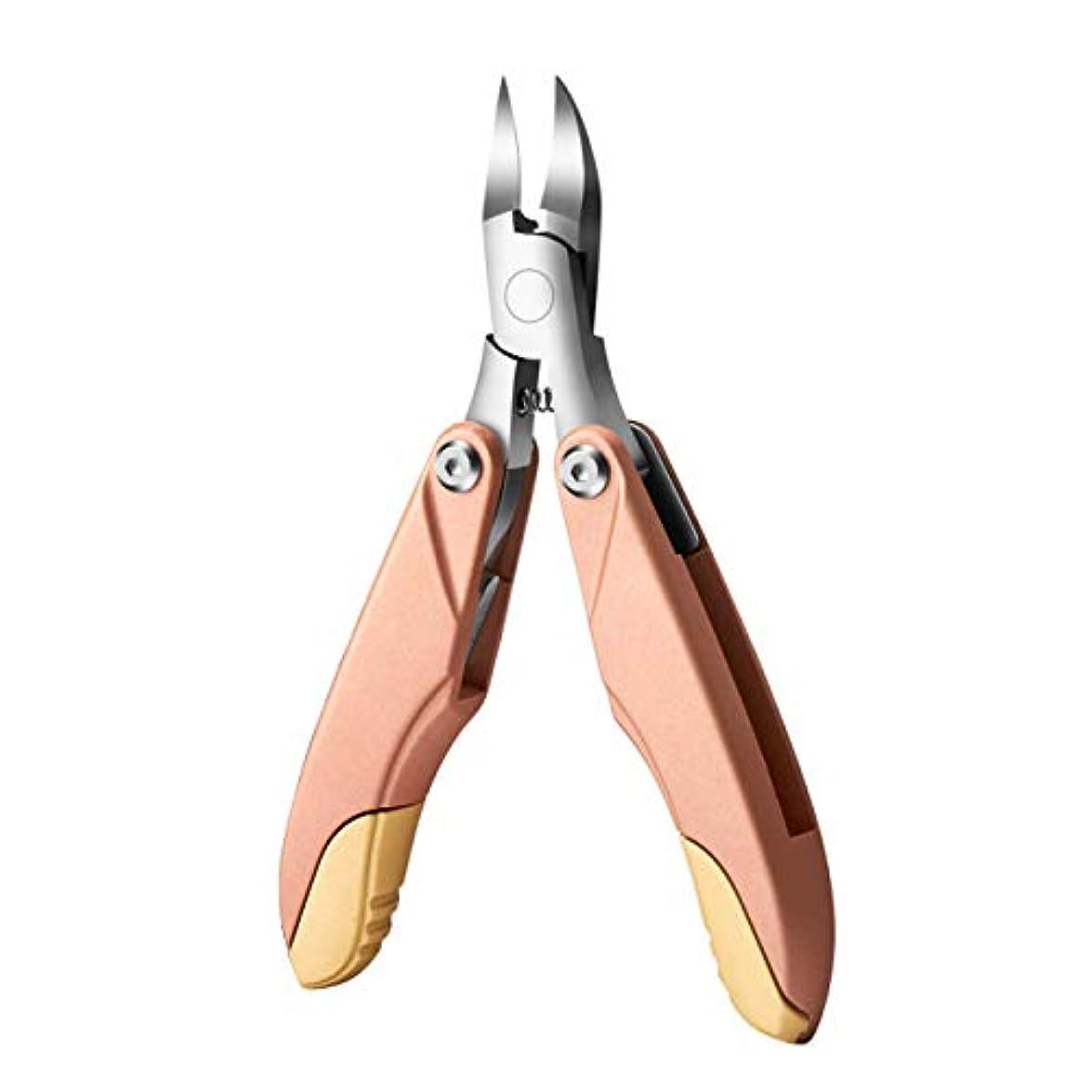 逆さまに膨らみぶどう爪切り ニッパー型 厚い爪、巻き爪、変形爪、陥入爪、甘皮、硬い爪 、深爪 、爪周炎 、爪白癬適しています 高度な折り畳み爪切り