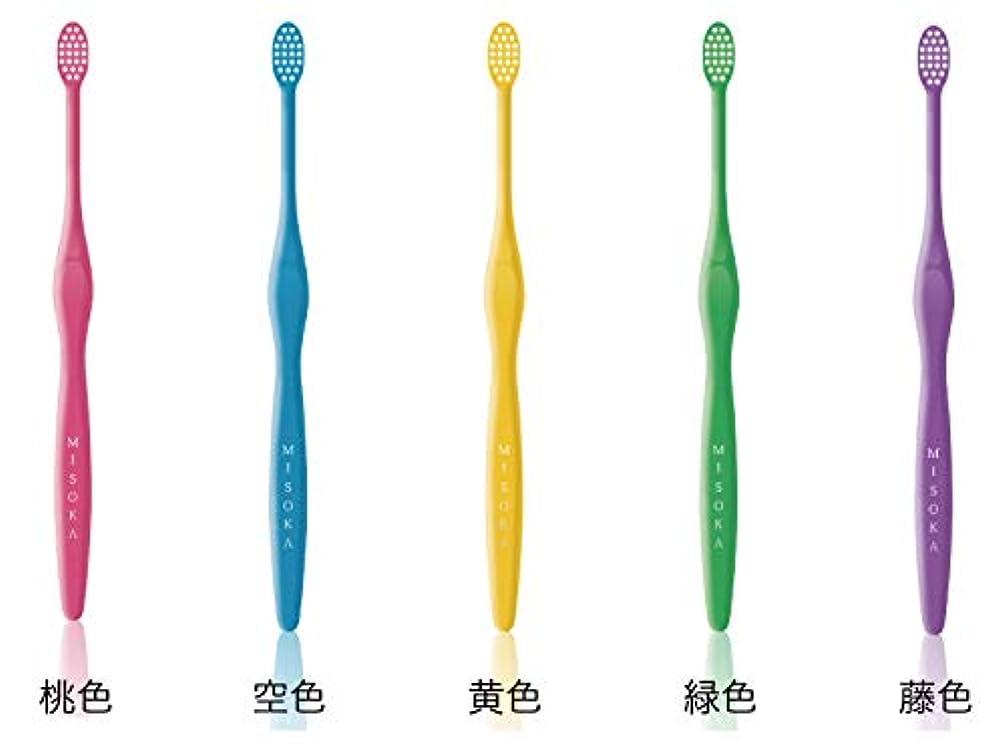 抵抗する粘着性突進MISOKA PRO (ミソカ プロ) 大人用歯ブラシ 歯科医院専売 3本セット (パープル)