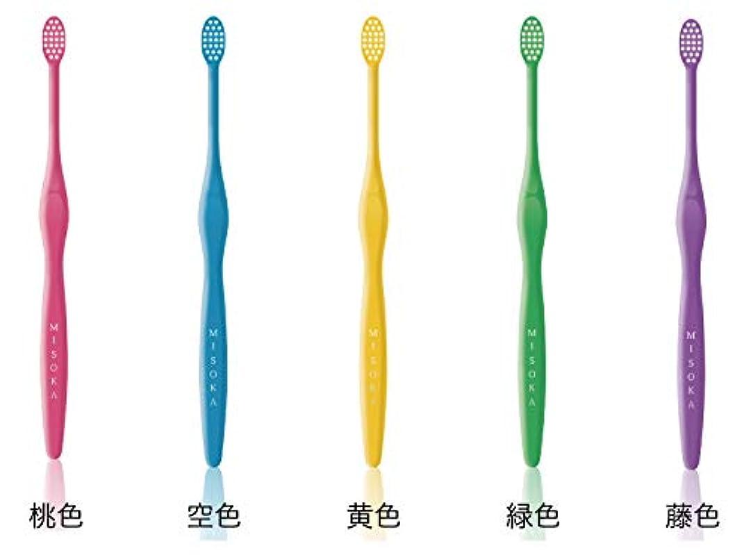 噂限界座標MISOKA PRO (ミソカ プロ) 大人用歯ブラシ 歯科医院専売 3本セット (パープル)