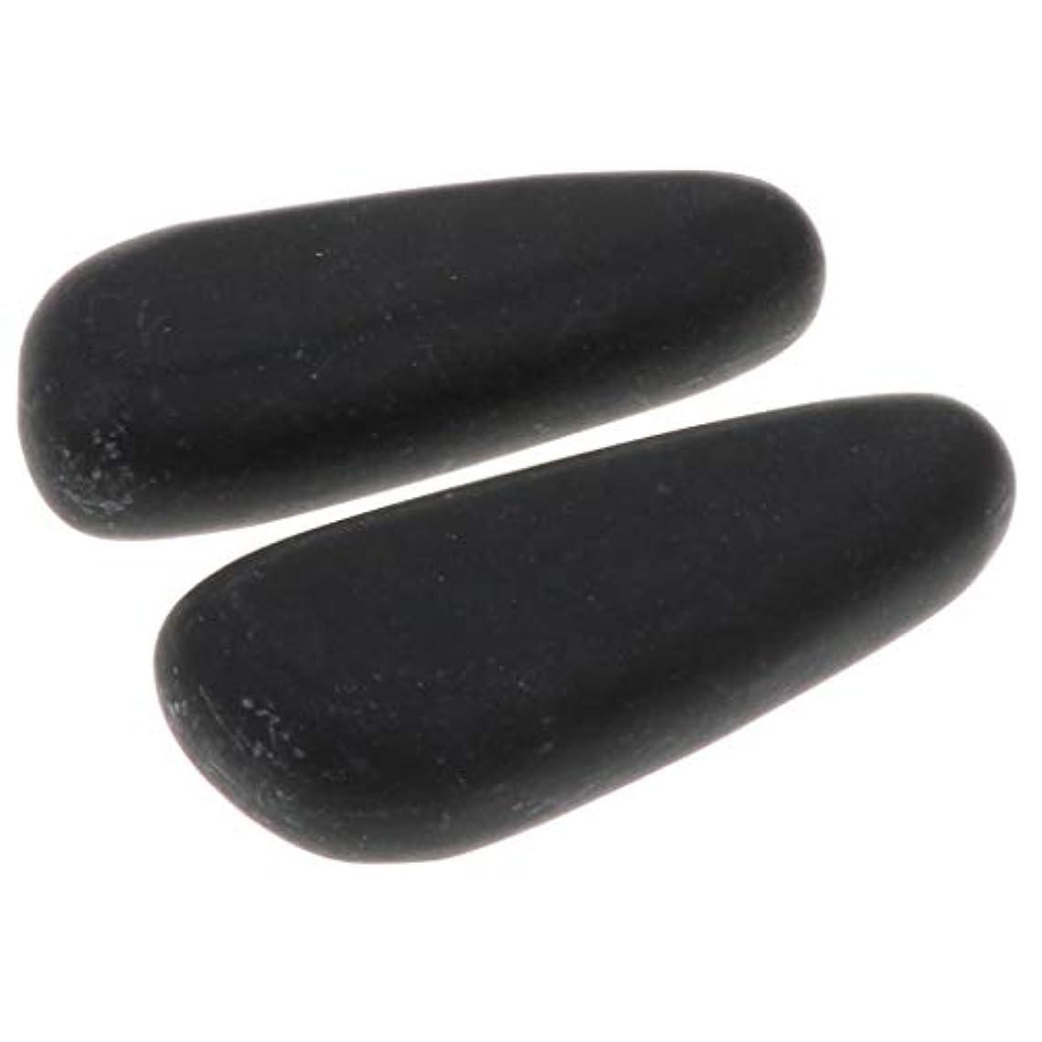 海嶺小麦粉篭全2サイズ ホットストーン マッサージ石 マッサージストーン 玄武岩 ボディマッサージ スパ 2個入 - 8×3.2×2cm