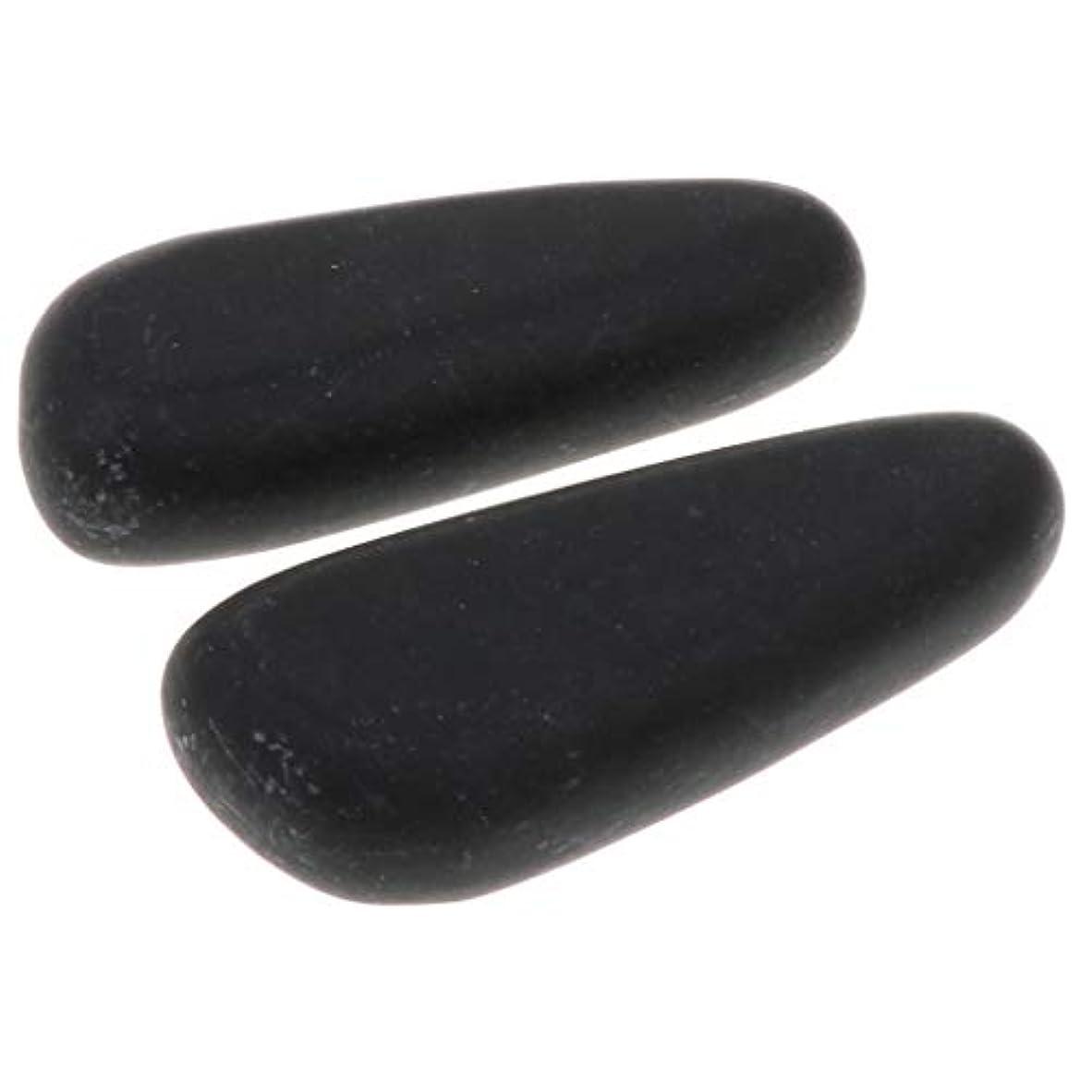 おもしろい食事貼り直すFenteer 全2サイズ ホットストーン マッサージ石 マッサージストーン 玄武岩 ボディマッサージ スパ 2個入 - 8×3.2×2cm