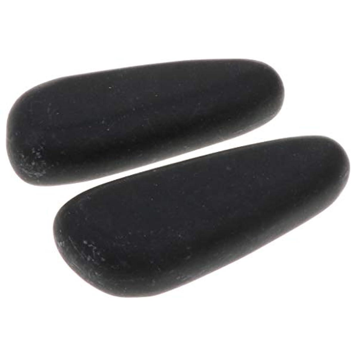 叫び声荒らす模倣全2サイズ ホットストーン マッサージ石 マッサージストーン 玄武岩 ボディマッサージ スパ 2個入 - 8×3.2×2cm