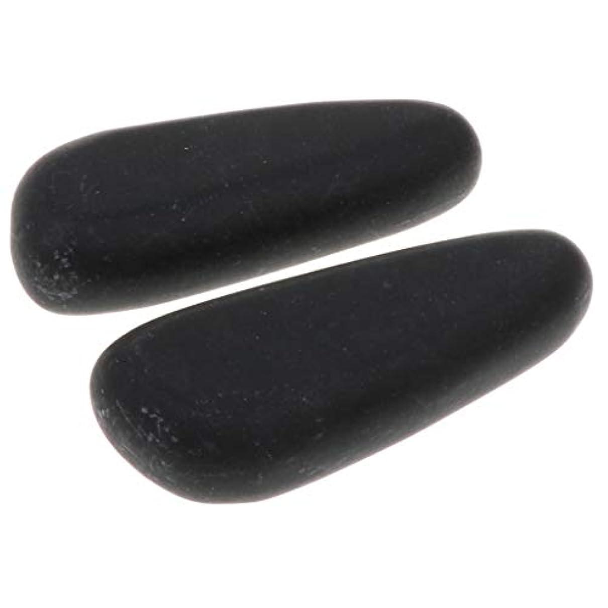 メロディアス傭兵別にFenteer 全2サイズ ホットストーン マッサージ石 マッサージストーン 玄武岩 ボディマッサージ スパ 2個入 - 8×3.2×2cm