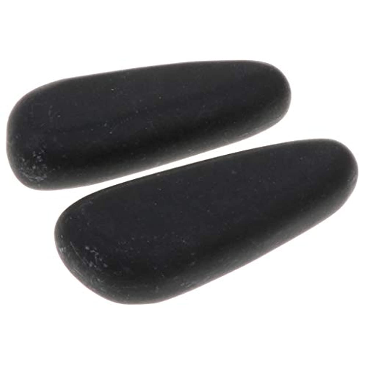 仮装名前兄Fenteer 全2サイズ ホットストーン マッサージ石 マッサージストーン 玄武岩 ボディマッサージ スパ 2個入 - 8×3.2×2cm