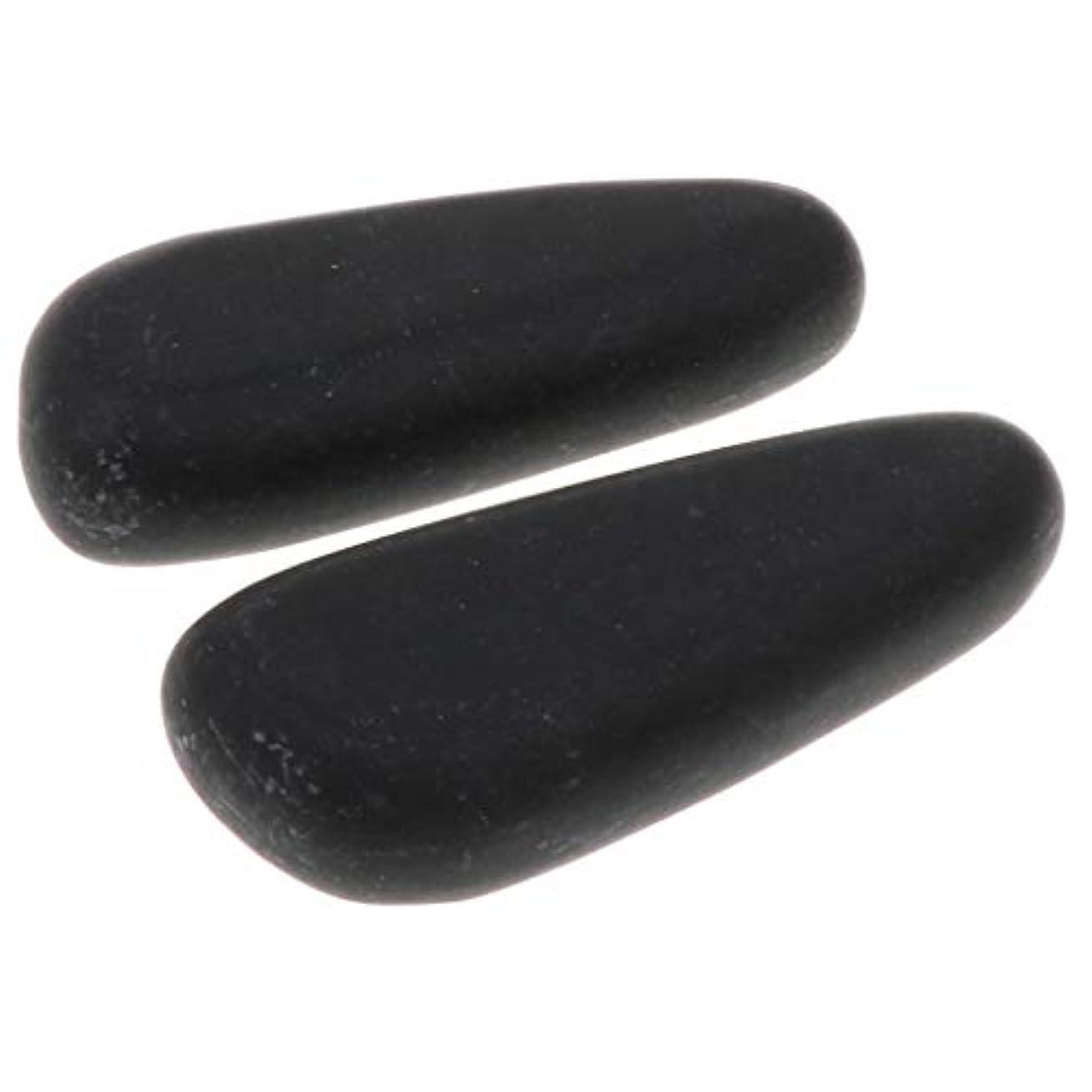 着る安定した合理的全2サイズ ホットストーン マッサージ石 マッサージストーン 玄武岩 ボディマッサージ スパ 2個入 - 8×3.2×2cm