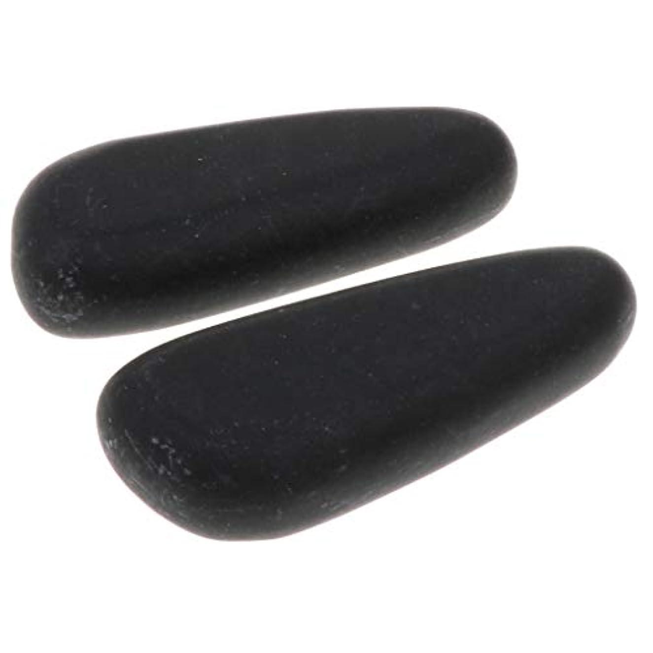 デイジーコメント失敗Fenteer 全2サイズ ホットストーン マッサージ石 マッサージストーン 玄武岩 ボディマッサージ スパ 2個入 - 8×3.2×2cm