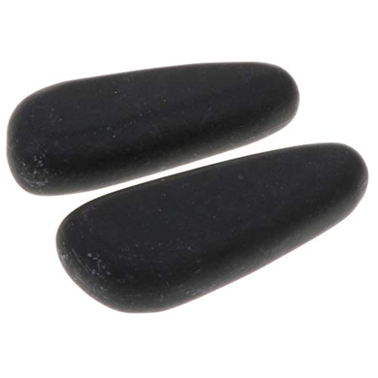 広がりイタリアの思い出す全2サイズ ホットストーン マッサージ石 マッサージストーン 玄武岩 ボディマッサージ スパ 2個入 - 8×3.2×2cm