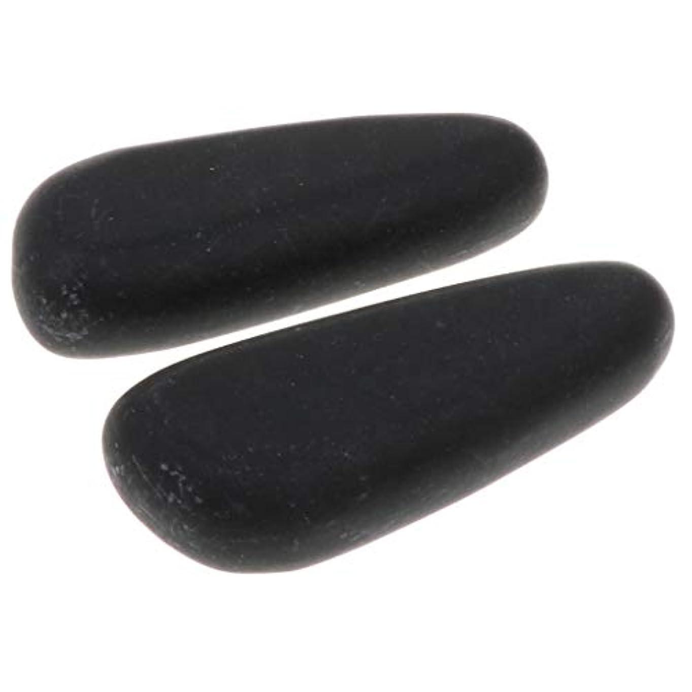 盲信しつけ静かなFenteer 全2サイズ ホットストーン マッサージ石 マッサージストーン 玄武岩 ボディマッサージ スパ 2個入 - 8×3.2×2cm