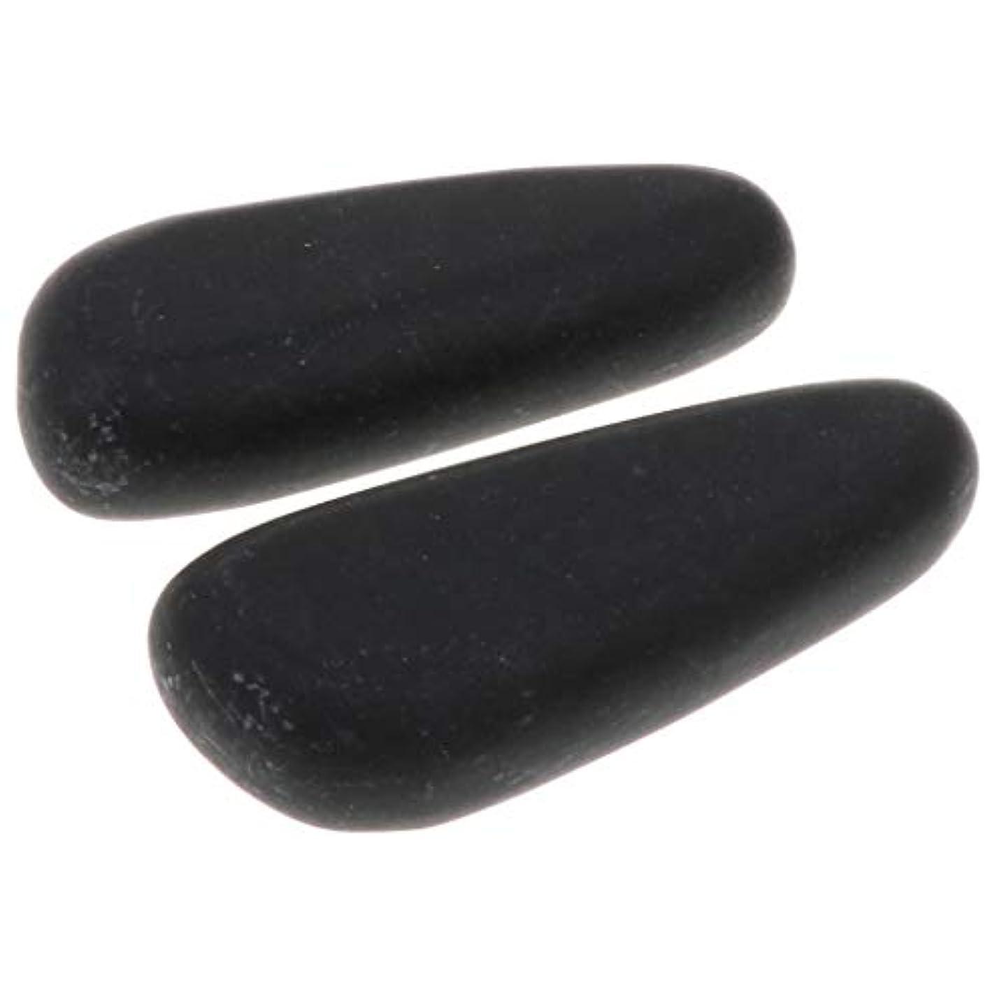 スイス人弁護士論争的全2サイズ ホットストーン マッサージ石 マッサージストーン 玄武岩 ボディマッサージ スパ 2個入 - 8×3.2×2cm