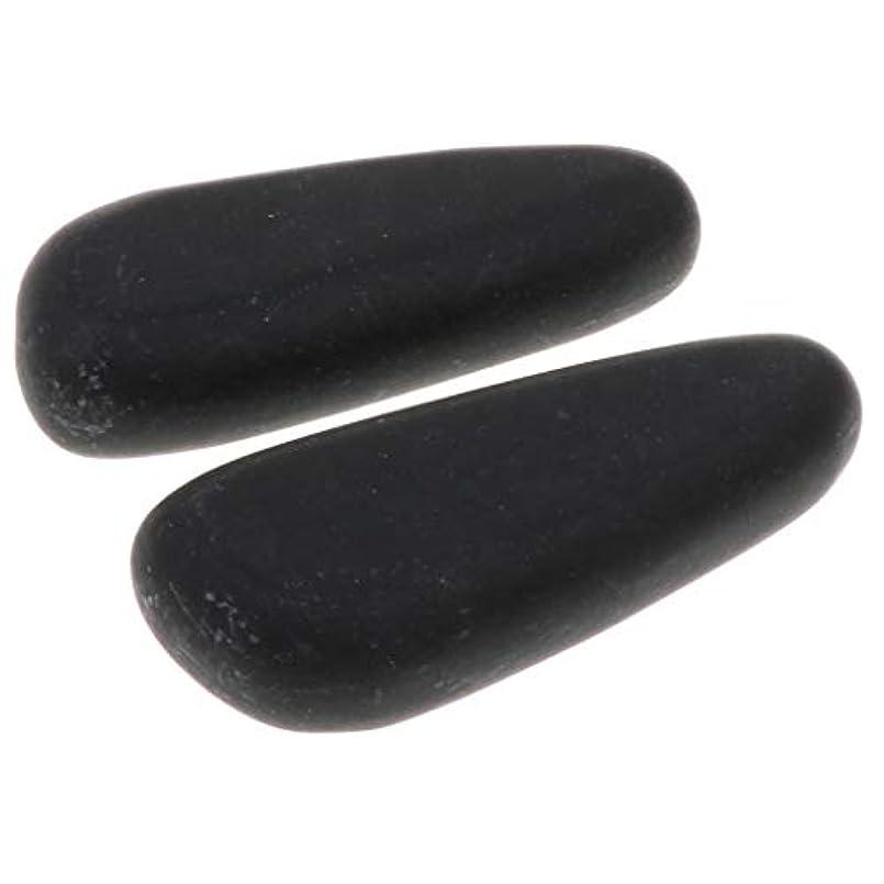 デンマーク語恐怖おとこ全2サイズ ホットストーン マッサージ石 マッサージストーン 玄武岩 ボディマッサージ スパ 2個入 - 8×3.2×2cm
