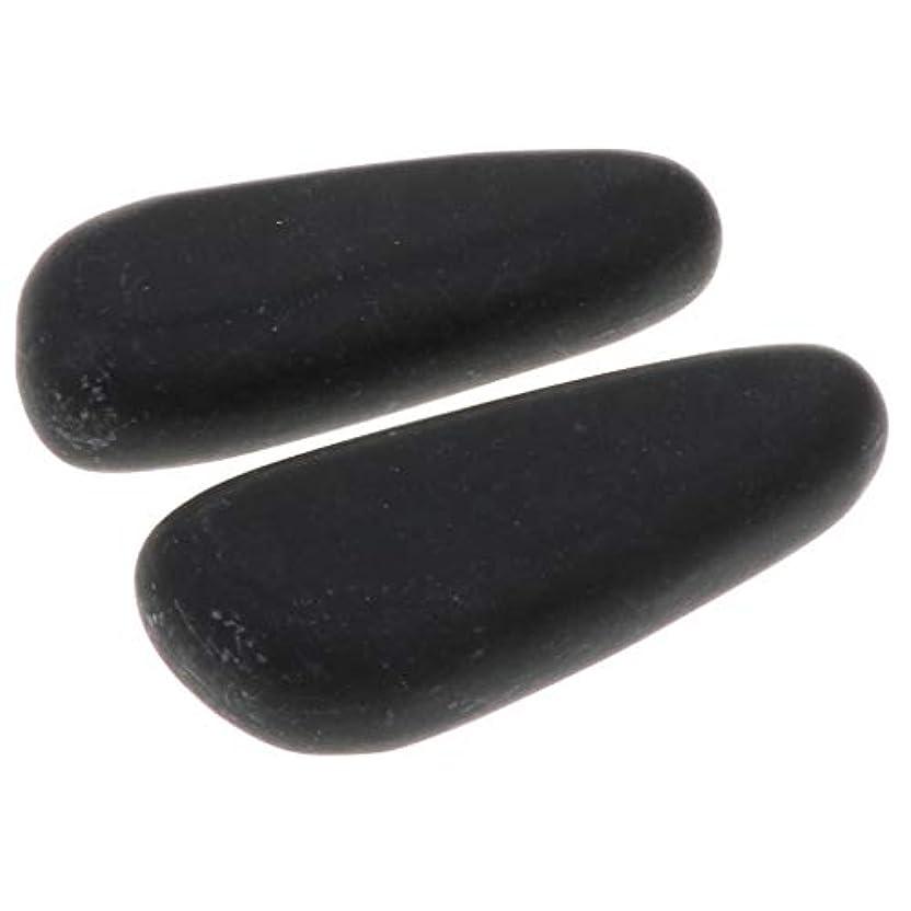 彼の舞い上がる指紋Fenteer 全2サイズ ホットストーン マッサージ石 マッサージストーン 玄武岩 ボディマッサージ スパ 2個入 - 8×3.2×2cm