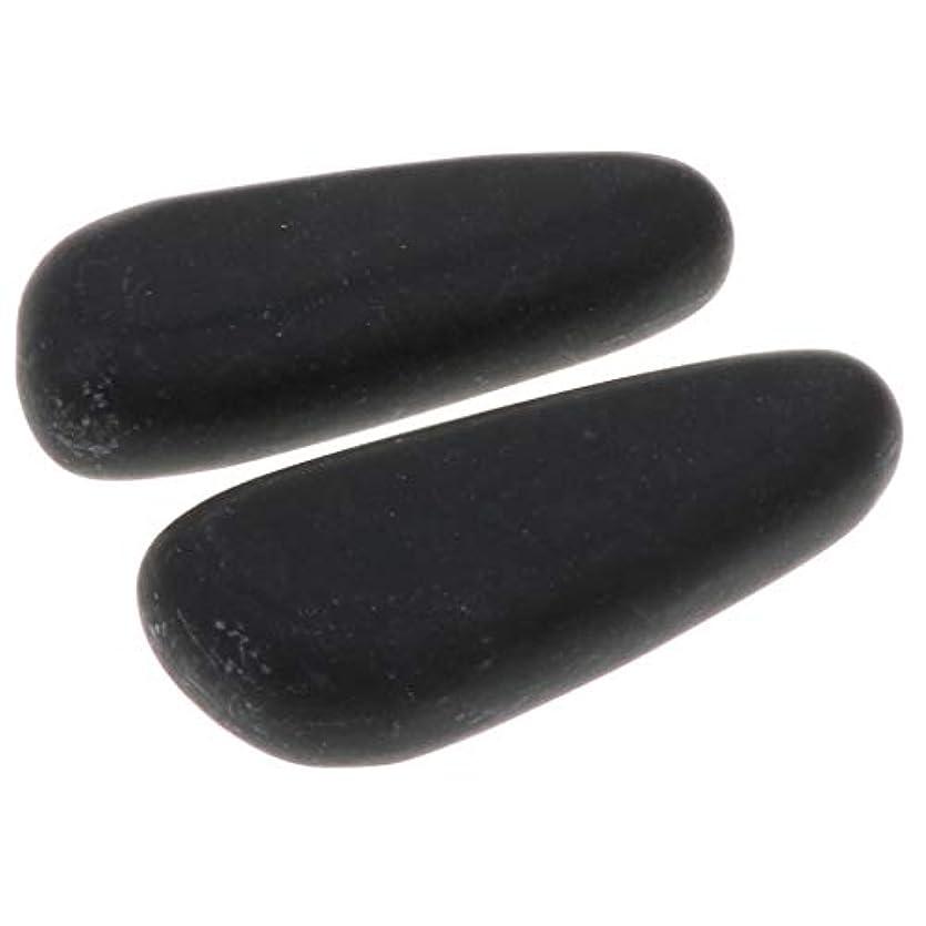 豆腐フィラデルフィアメイド全2サイズ ホットストーン マッサージ石 マッサージストーン 玄武岩 ボディマッサージ スパ 2個入 - 8×3.2×2cm