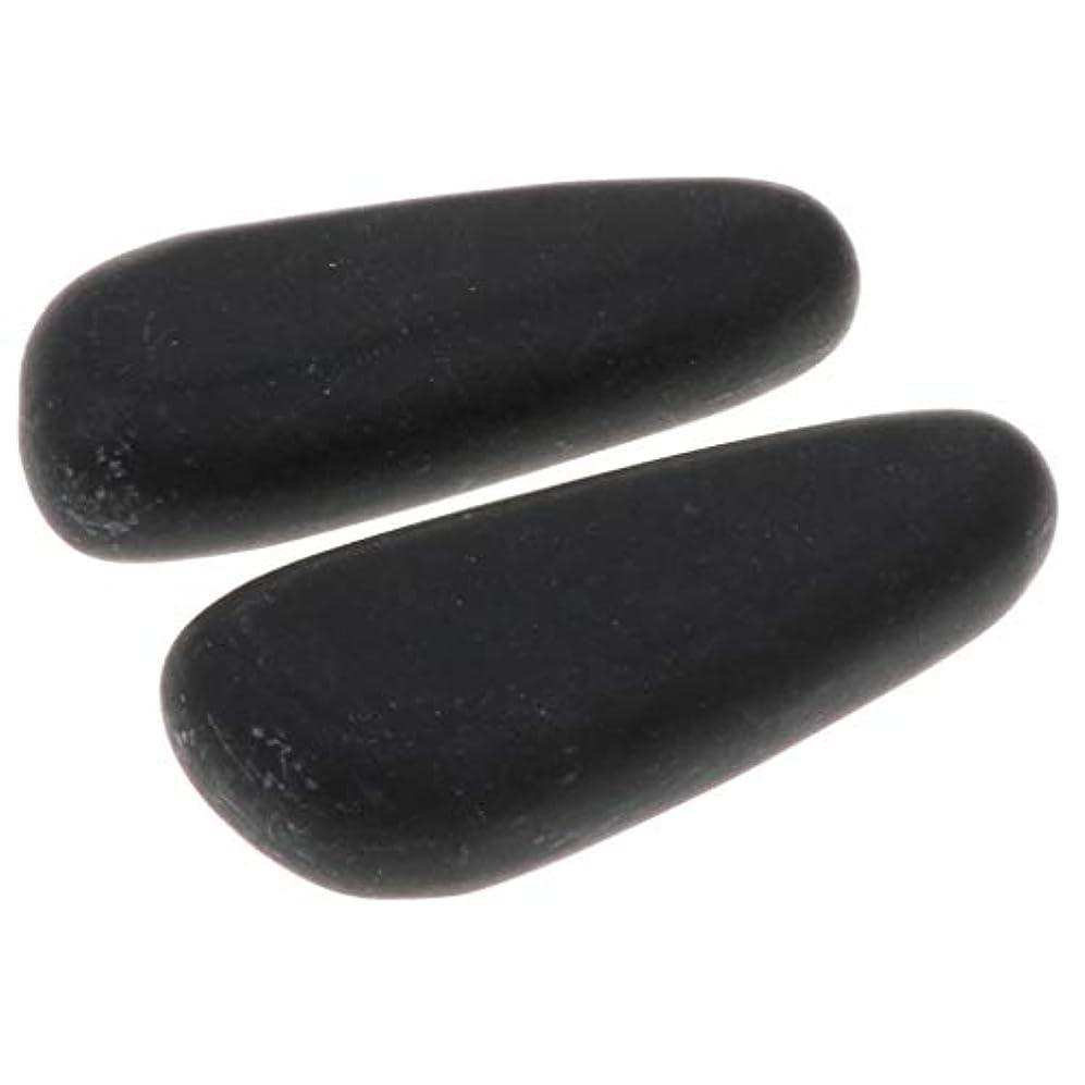 落胆した一口ジーンズFenteer 全2サイズ ホットストーン マッサージ石 マッサージストーン 玄武岩 ボディマッサージ スパ 2個入 - 8×3.2×2cm