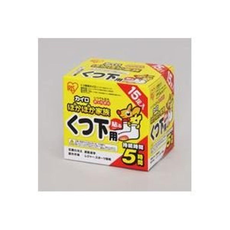 シットコムスピーチ寓話(業務用30セット) アイリスオーヤマ ぽかぽか家族 貼る靴下用 15足 PKN-15HK