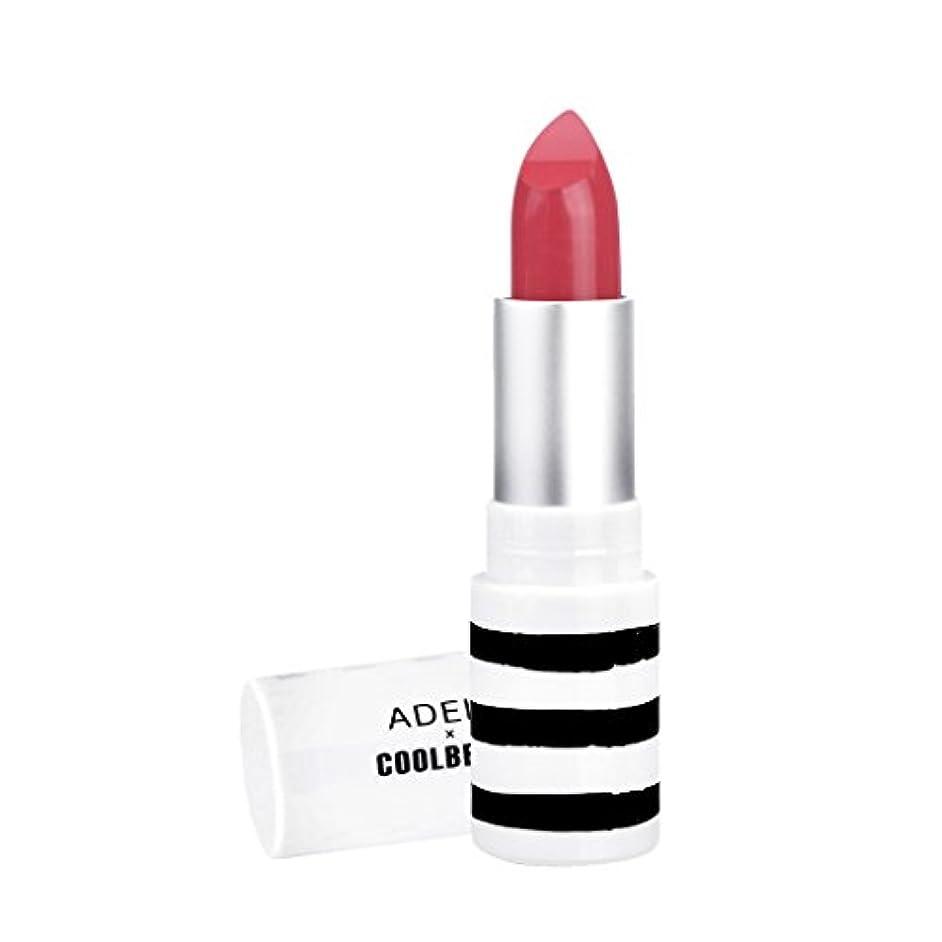 真実に株式会社ほこりっぽい全6色選択 口紅 リップスティック 防水 保湿 ノンスティック 人気色 魅力色 - #05