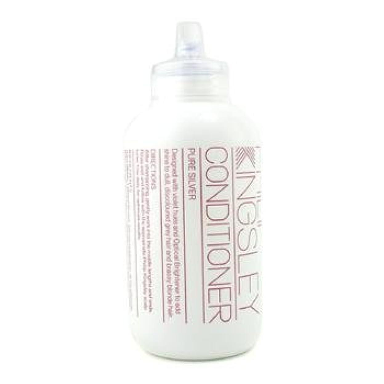 ひどくコインモロニック[Philip Kingsley] Pure Silver Conditioner ( For Dull Discoloured Grey Hair and Brassy Blonde Hair ) 250ml/8.45oz