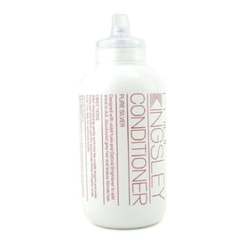 効率障害短命[Philip Kingsley] Pure Silver Conditioner ( For Dull Discoloured Grey Hair and Brassy Blonde Hair ) 250ml/8.45oz