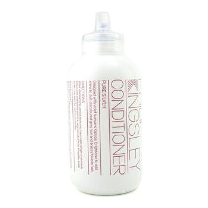 フレットホステス鉄道駅[Philip Kingsley] Pure Silver Conditioner ( For Dull Discoloured Grey Hair and Brassy Blonde Hair ) 250ml/8.45oz