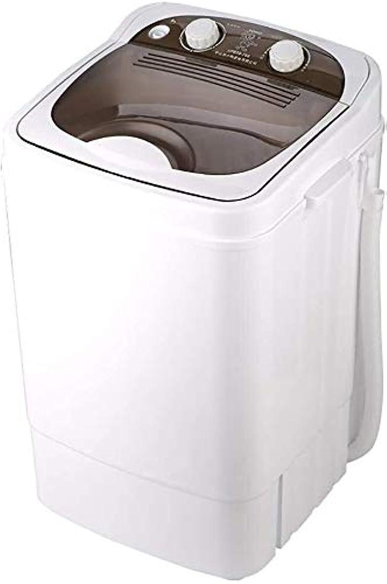 ジョブ発行負荷Kylin-k その他、各種組み込み中の紫外線薄紫、母親と赤ちゃんに適した、学生、グレーミニ洗濯機洗濯機と7.0キロ大容量シングル浴槽洗濯機 (Color : Black)