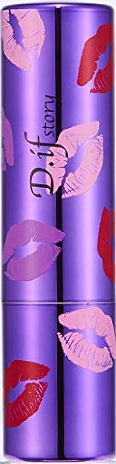 花に水をやる蓋救援ディフストーリー ソリッドパフューム 3.5g(ファビュラスローズ)