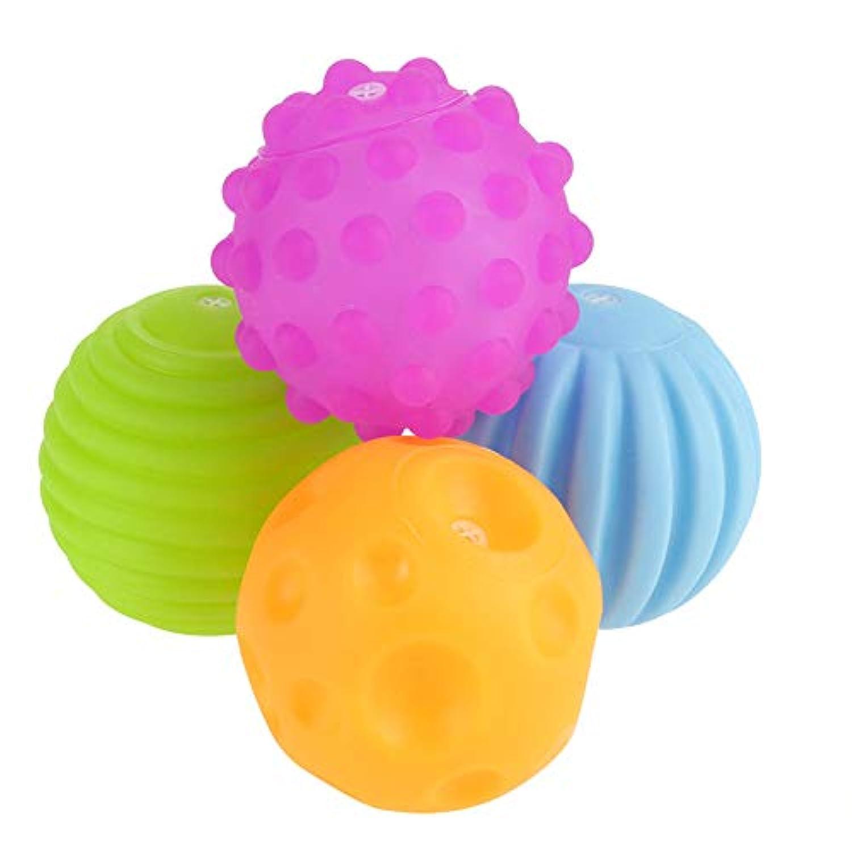 4Pcs ミニボール 赤ちゃん握るボール カラフルボール 子供早期学習玩具/おもちゃ 4種類 ABAプラスチック製 軽量 持ち運び便利