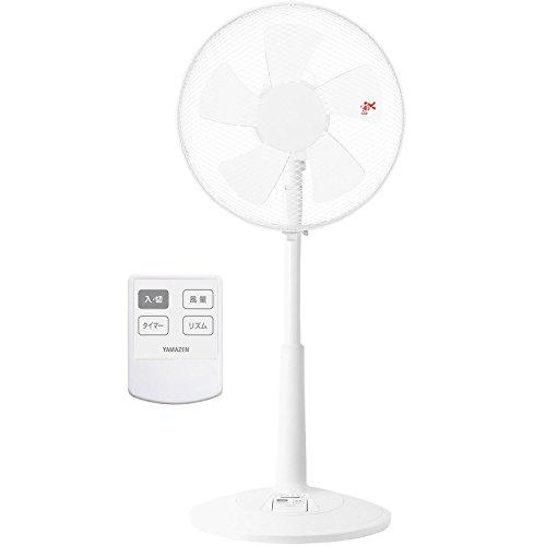山善 30cmリビング扇風機 (リモコン)(風量3段階) タ...