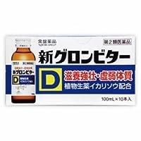 【第2類医薬品】新グロンビターD 100mL×10 ×3