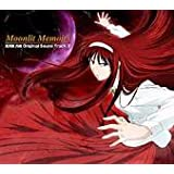 真月譚 月姫 Original Sound Track2 Moonlit Memoirs(通常盤)