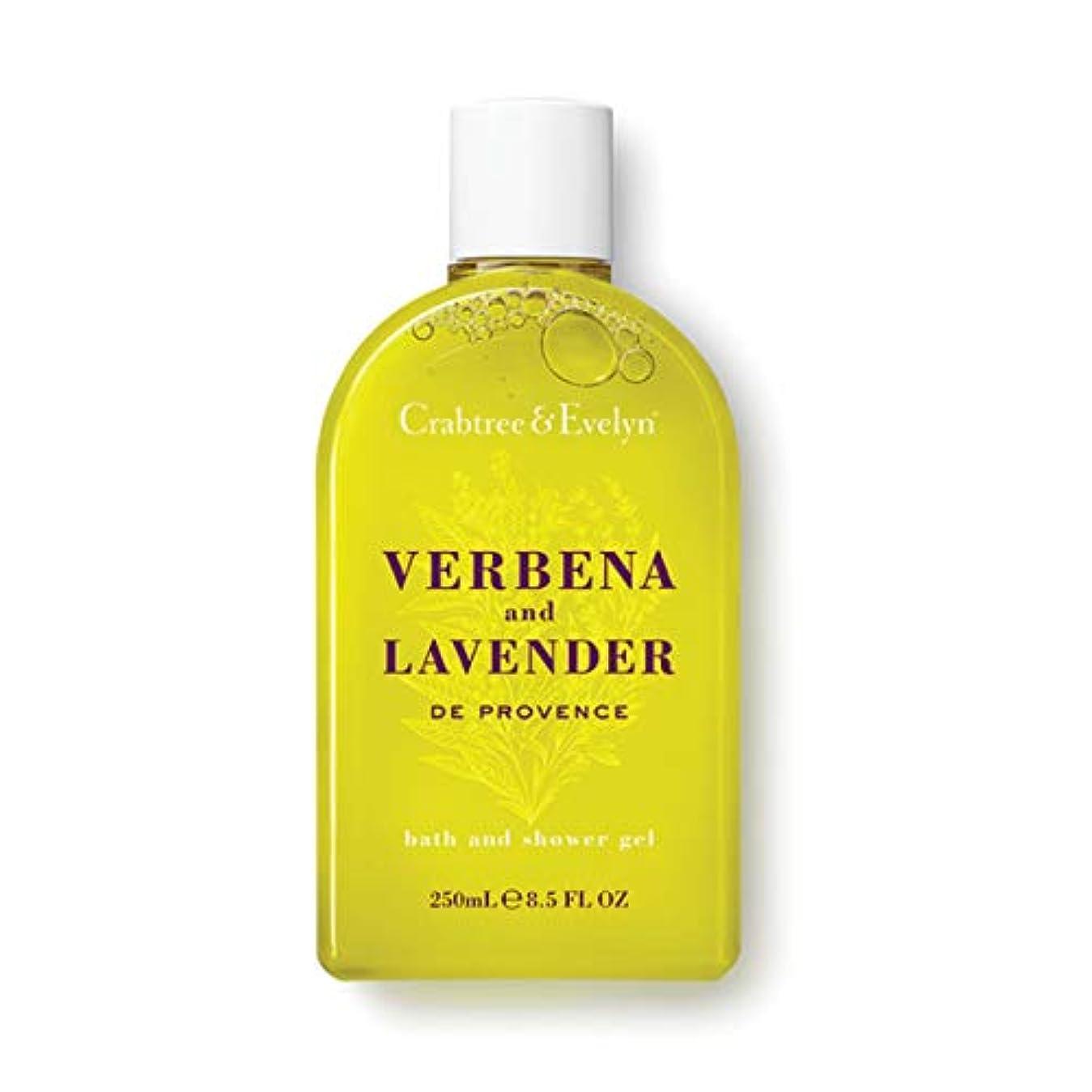 やさしいワットダウンVerbena and Lavender De Provence