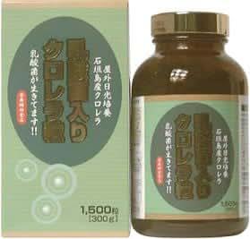 乳酸菌入りクロレラ粒(石垣島産クロレラ使用) 1500粒