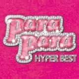 パラパラ・ハイパー・ベスト(DVD付)