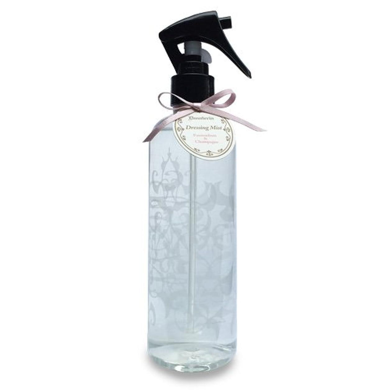 D materia ドレッシングミスト パッションフルーツ&シャンパン Passionfruit&Champagne Dressing Mist ディーマテリア