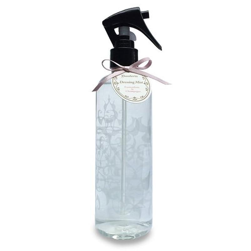 指定奇跡的な通訳D materia ドレッシングミスト パッションフルーツ&シャンパン Passionfruit&Champagne Dressing Mist ディーマテリア