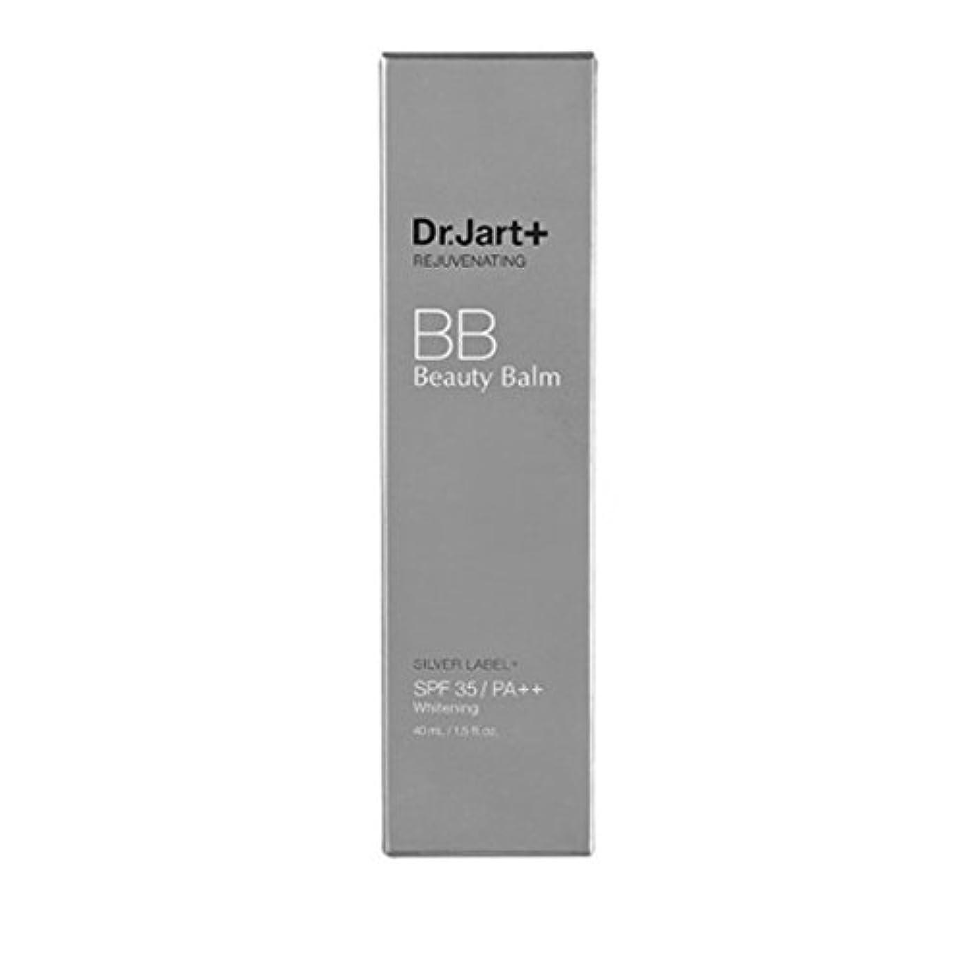 あいさつ固める浸したドクタージャルトゥ(Dr.Jart+) リージュビネイティンビューティーbalm 40ml x 2本セットシルバーラベルBBクリーム (SPF35 / PA++)、Dr.Jart+ Rejuvenating Beauty...