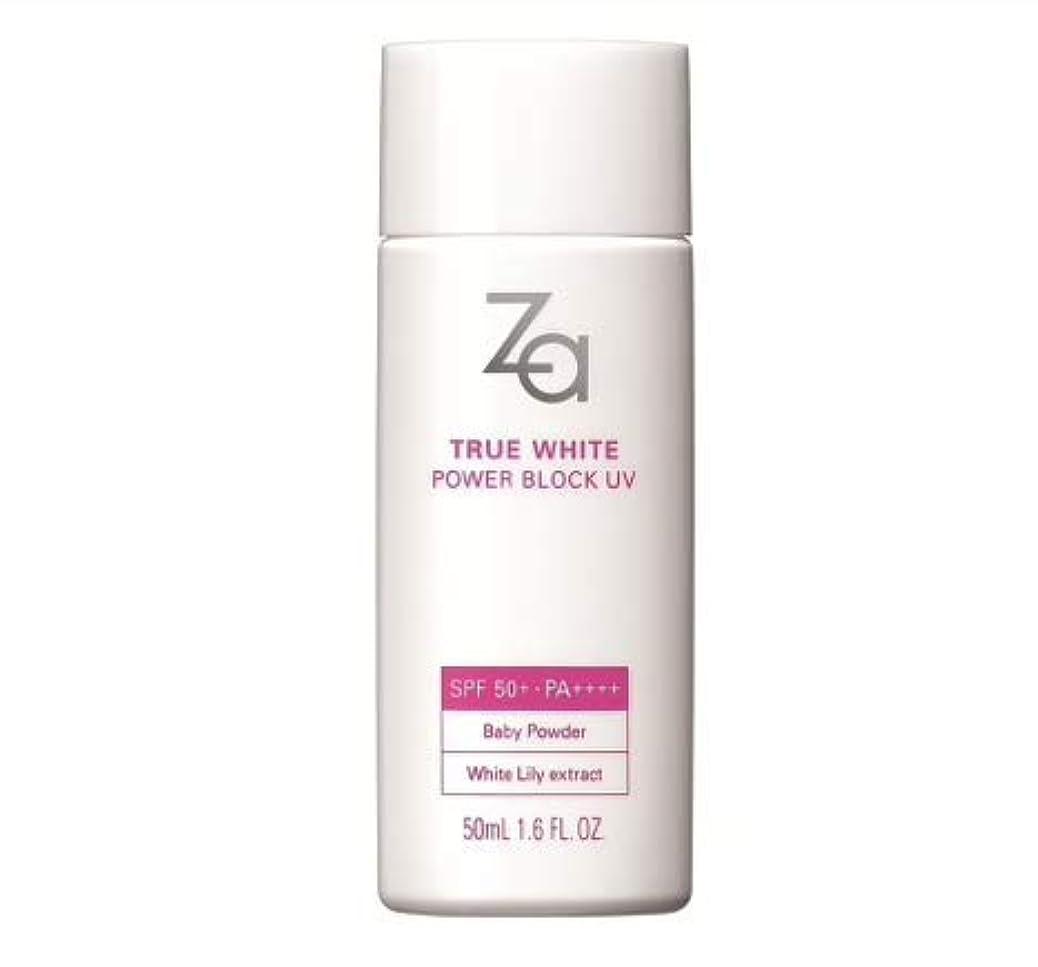 報いるあえぎ召喚するZa True White Power UV Blocker SPF 50 Pa ++