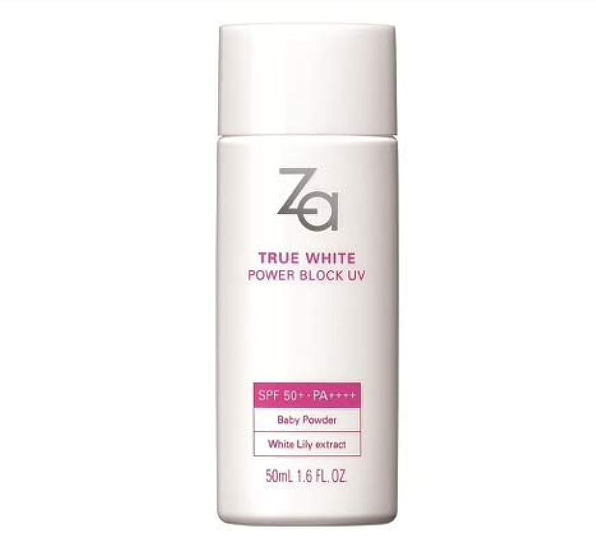 赤道利点カウントZa True White Power UV Blocker SPF 50 Pa ++
