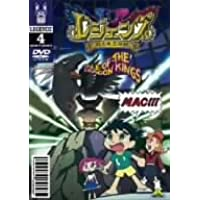 LEGENDZ TALE OF THE DRAGON KINGS 4