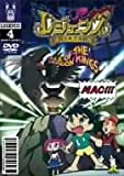 LEGENDZ TALE OF THE DRAGON KINGS 4 [DVD]