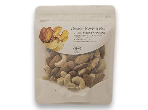 フルーツなかやま オーガニック 3種の生ナッツミックス 60g 2袋入 有機栽培されたアーモンド、カシューナッツ、クルミをミックスしました。