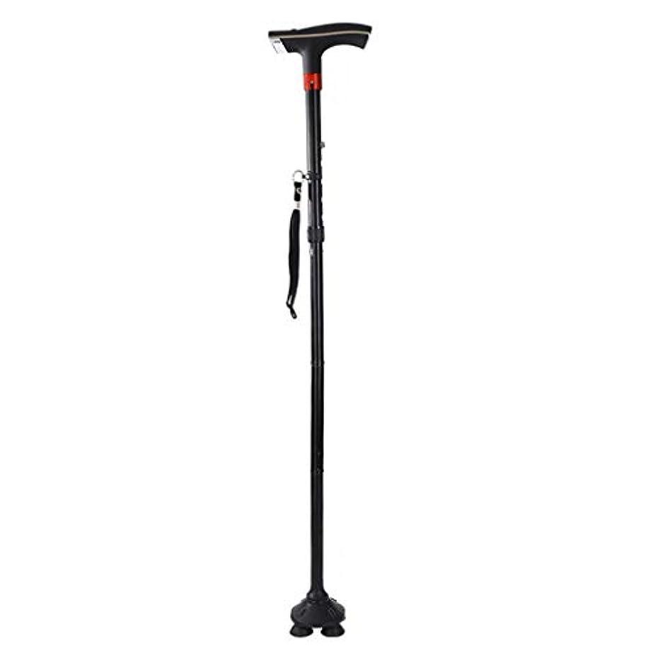 バッジ敬礼一緒に高齢者折り畳み式杖、LEDライト付き滑り止めアルミ合金松葉杖3セクション折りたたみ5ギア高さ調節可能高齢者登山松葉杖,Black