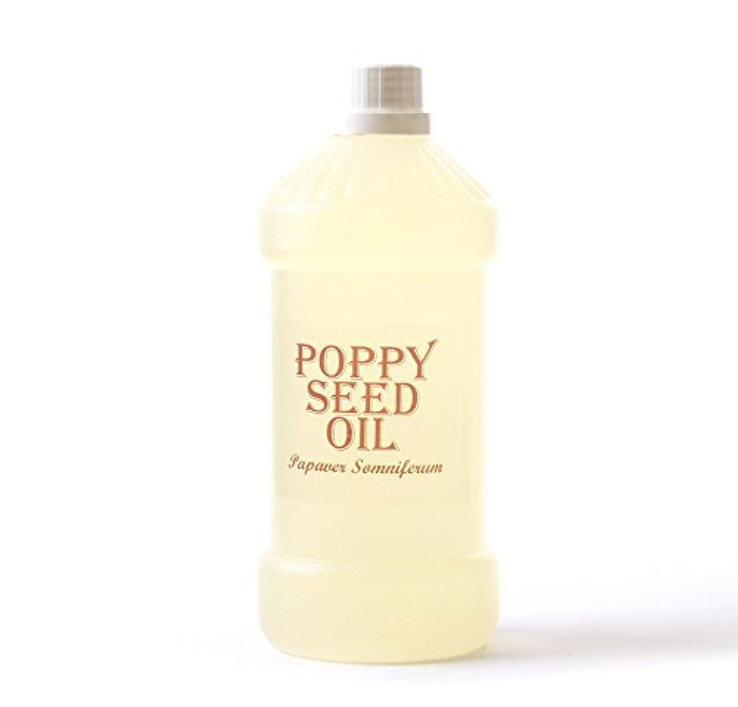 概要冷える疲れたMystic Moments | Poppy Seed Carrier Oil - 1 Litre - 100% Pure