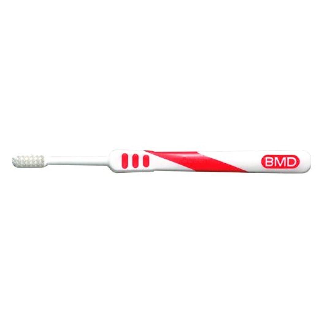 誇り目的防腐剤ビーブランド ビークイーン歯ブラシ 1本 105 タイブピンク