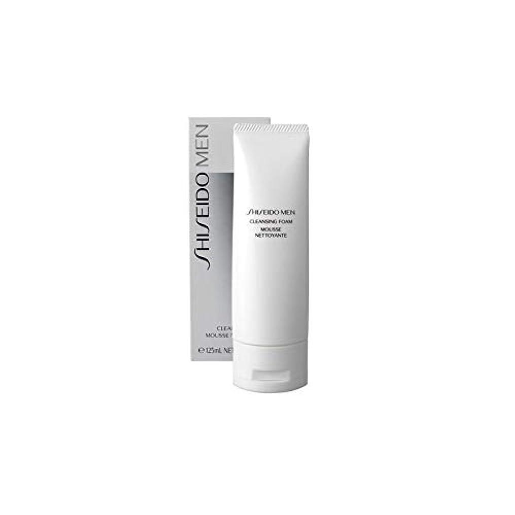 権限間違い魅了する[Shiseido] 資生堂は、クレンジングフォーム(125ミリリットル)をメンズ - Shiseido Mens Cleansing Foam (125ml) [並行輸入品]