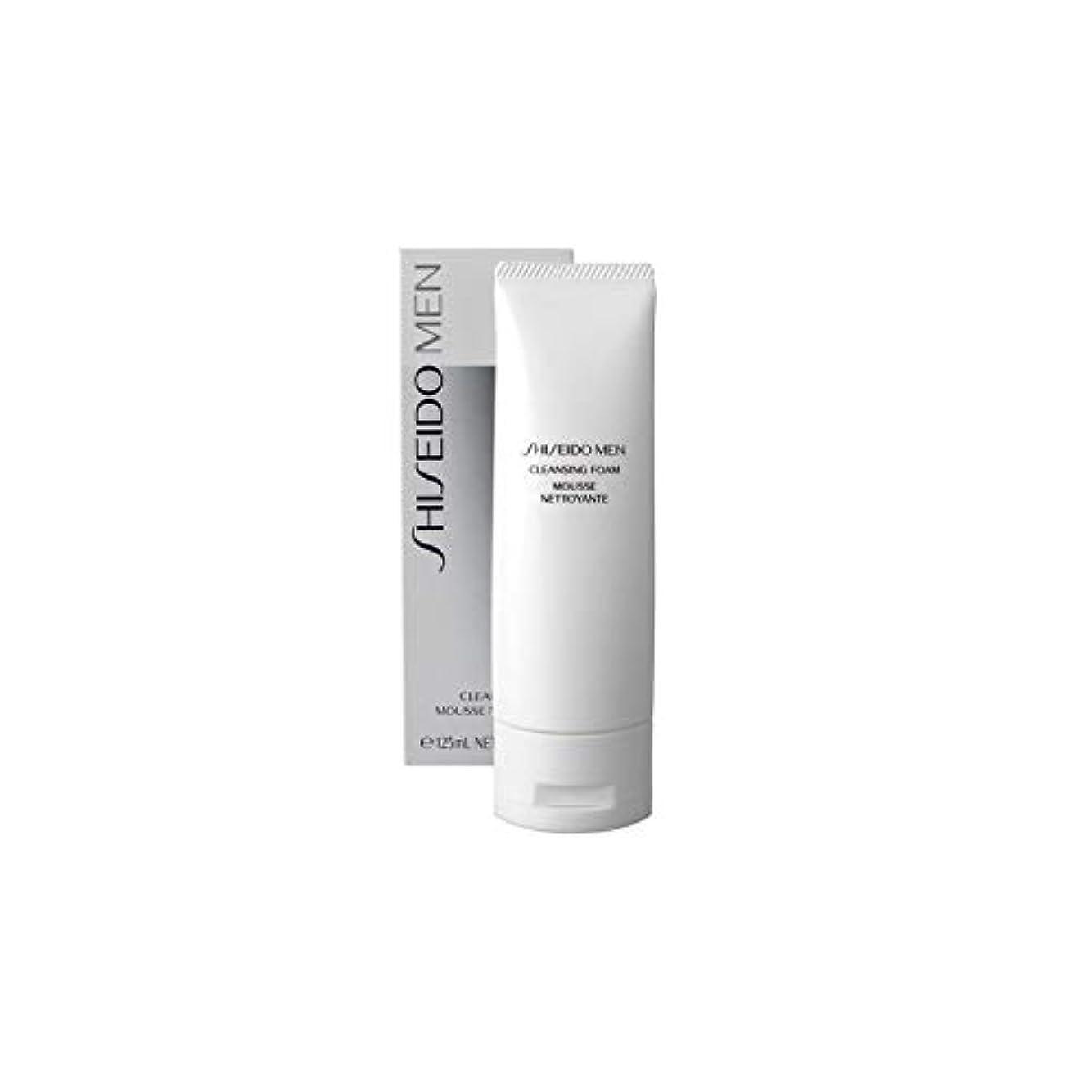 強化するライターに応じて[Shiseido] 資生堂は、クレンジングフォーム(125ミリリットル)をメンズ - Shiseido Mens Cleansing Foam (125ml) [並行輸入品]