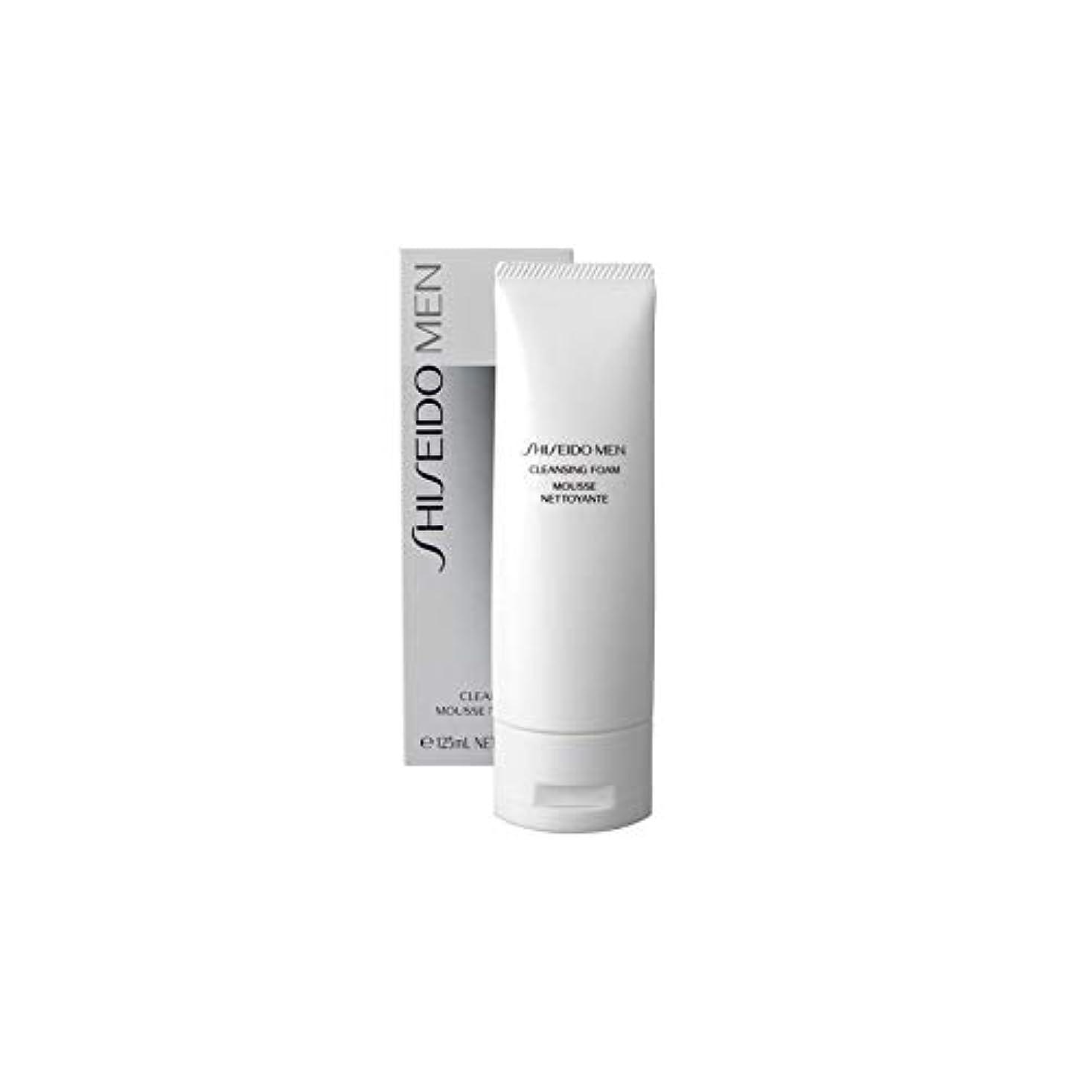 発送呪われた束ねる[Shiseido] 資生堂は、クレンジングフォーム(125ミリリットル)をメンズ - Shiseido Mens Cleansing Foam (125ml) [並行輸入品]