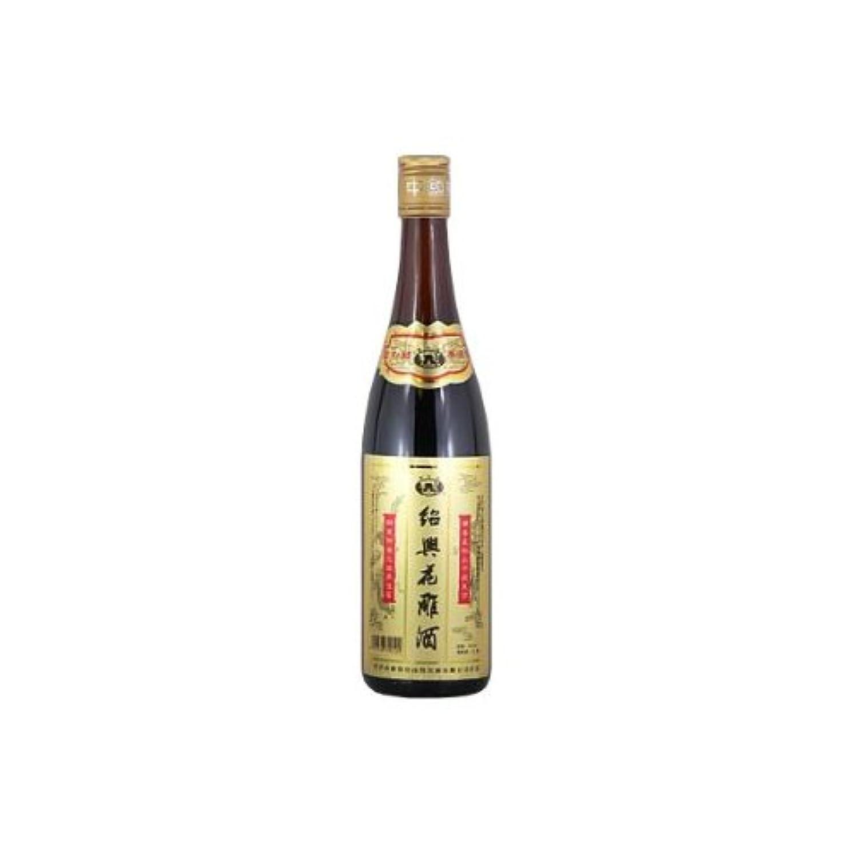 拒絶ツール見かけ上越王台 紹興花彫酒(金ラベル) 600ml