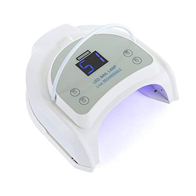 故障ドキドキ著名な64WバッテリーリムーバブルワイヤレスLEDネイルランプコードレス充電式LEDネイルドライヤー