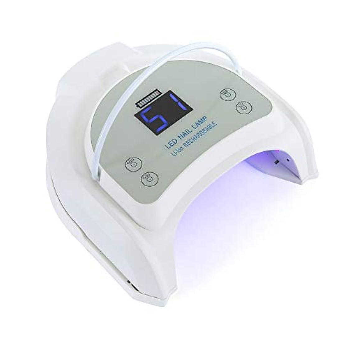 活性化まで業界64WバッテリーリムーバブルワイヤレスLEDネイルランプコードレス充電式LEDネイルドライヤー